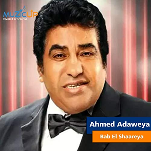 AHMED ADAWIYA MP3 TÉLÉCHARGER