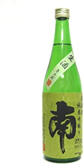 南(みなみ) 純米 中取り 無濾過生原酒 720ml