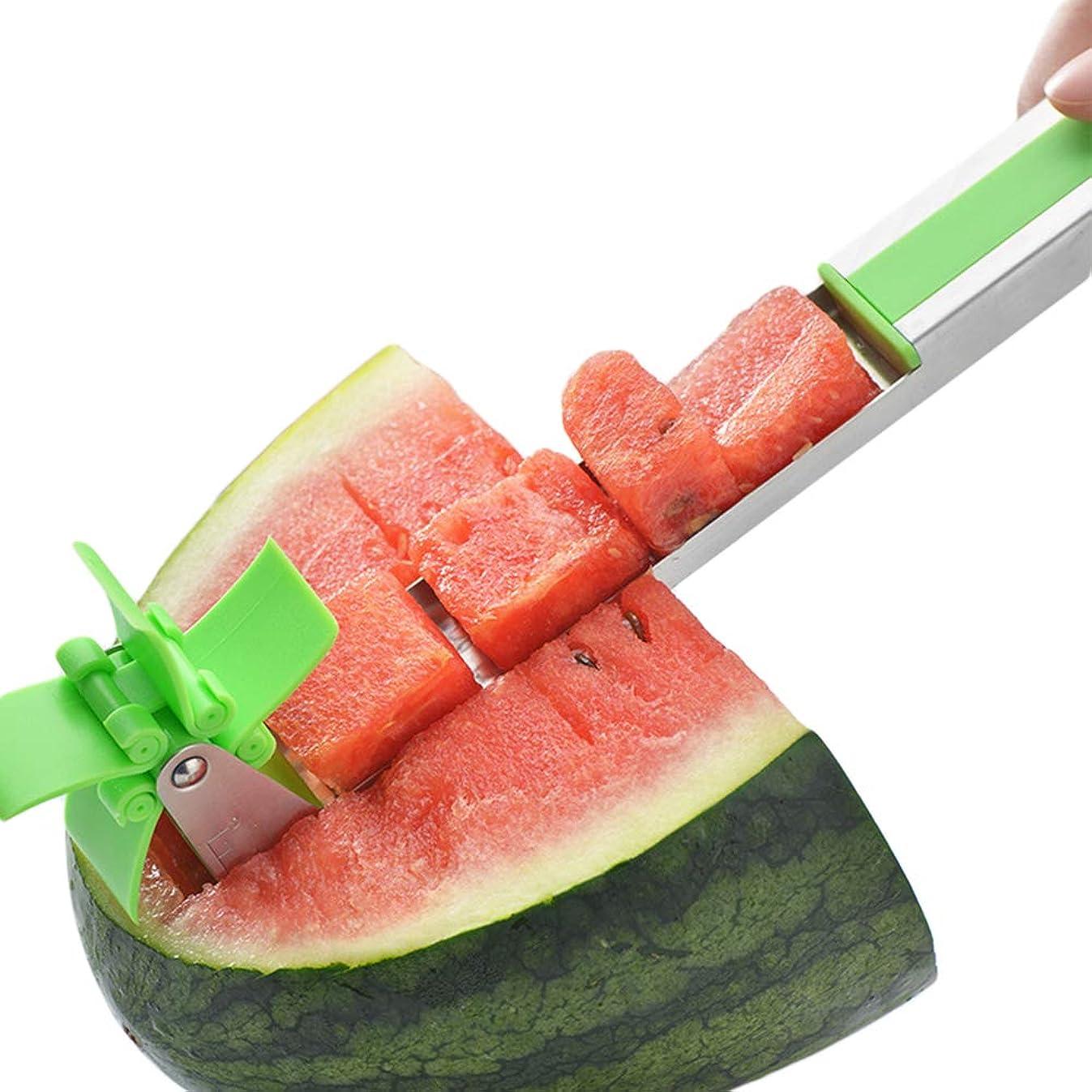 Smart Watermelon Windmill Slicer Creative Stainless Steel Watermelon Windmill Cutter