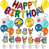 FGen globos de cumpleaños, fiestas de cumpleaños decoracion, 39PCS fiestas infantiles decoracion, Decoraciones de globos de fiesta para niños, Decoración de pasteles de dibujos animados