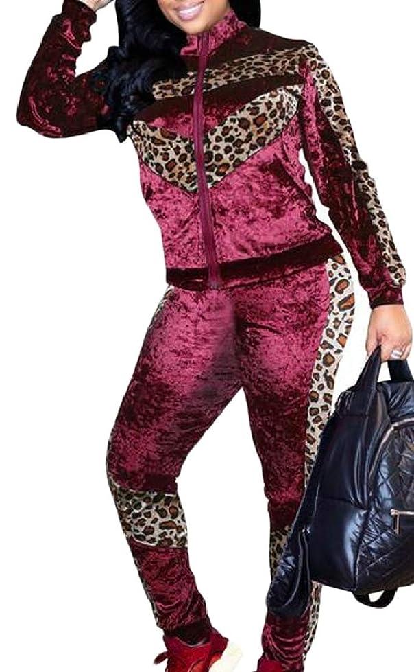 ロマンチック線形薬を飲む女性のベルベットトラックスーツジップアップジャケットとパンツ