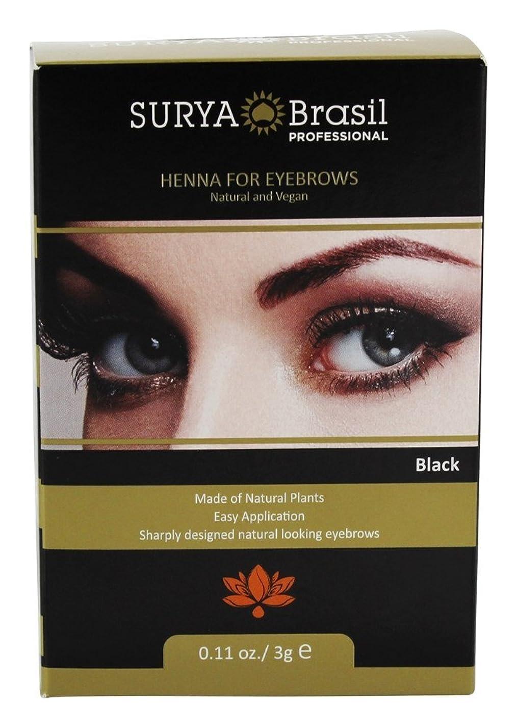 不名誉影響神経衰弱Surya Brasil Products 眉毛のためのヘナ、 0.11液量オンス ブラック
