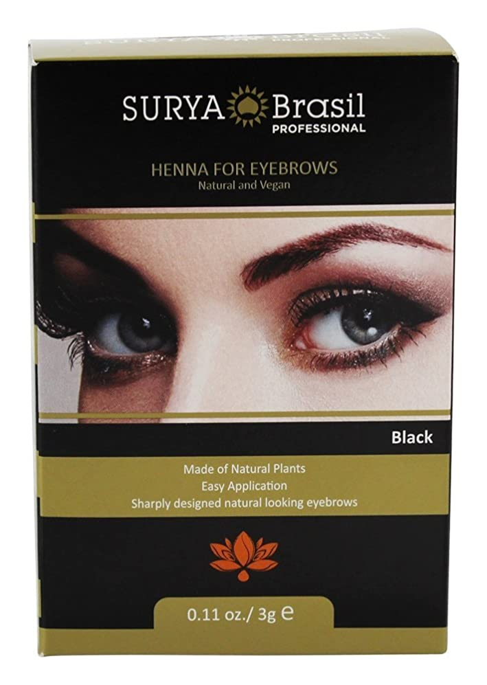 ポルノモナリザカプラーSurya Brasil Products 眉毛のためのヘナ、 0.11液量オンス ブラック