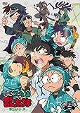 TVアニメ「忍たま乱太郎」第23シリーズ DVD-BOX 上の巻[DVD]