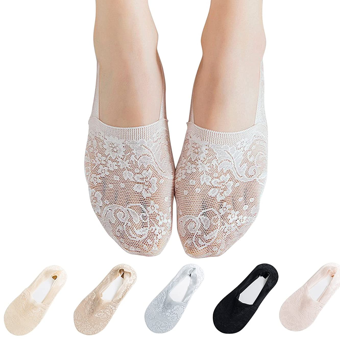 lifevv Womens 5 Pairs No Show Low Cut Cotton Lace Non Slip Socks (5 colors)