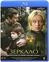 Mirror/Zerkalo/Tarkovsky Blu Ray REGION FREE . LANGUAGE RUSSIAN ONLY