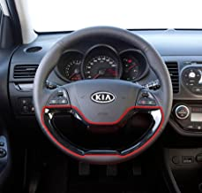 Automotiveapple Sell, OEM Genuine 561721Y000AHV Steering Wheel Ornament Cover Glossy Black 1-pc for 2011~2015 Kia Picanto : Morning