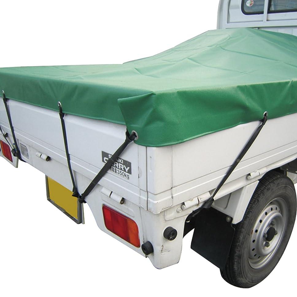 溶接対応する通知する軽トラック 荷台用シート トラックシート 丈夫な防水仕様 軽トラシート 1.7m×2.1m 固定用ゴムバンド付