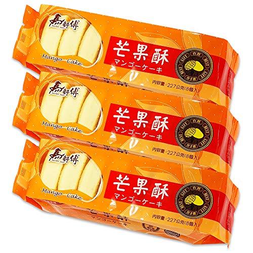 台湾 【 馬師博 】 マンゴーケーキ (袋) 3袋セット 227g/袋 台湾 お菓子 お土産