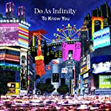 To Know You 歌詞
