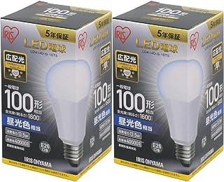 アイリスオーヤマ LED電球 E26 広配光タイプ 100W形相当 昼光色 2個セット LDA14D-G-10T5