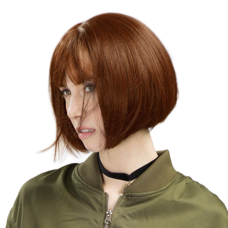敬な衝突する凍るREECHO 白、黒、レディースの色の前髪人工毛を持つ11