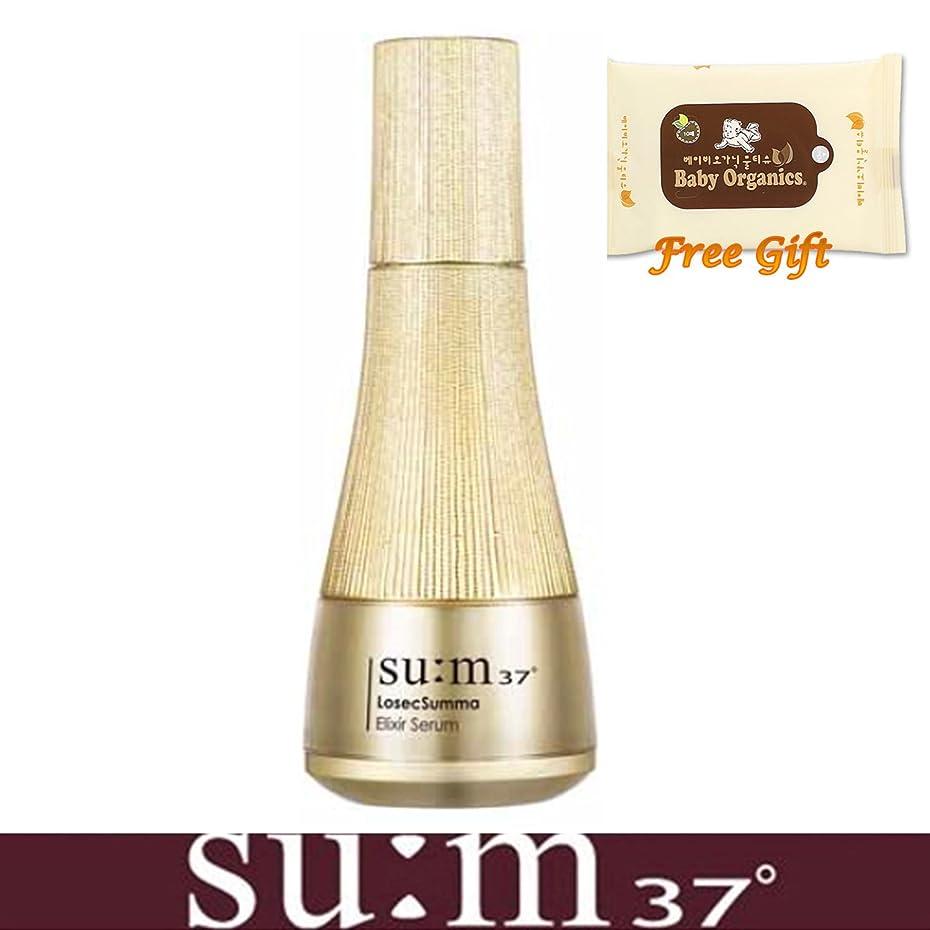 クルーズ批判階段[su:m37/スム37°]Sum37 LOSEC SUMMA ELIXIR Serum 50ml+ Portable Tissue/スム37 LOSEC SUMMA ELIXIR セラム 50ml+ [Free Gift](海外直送品)