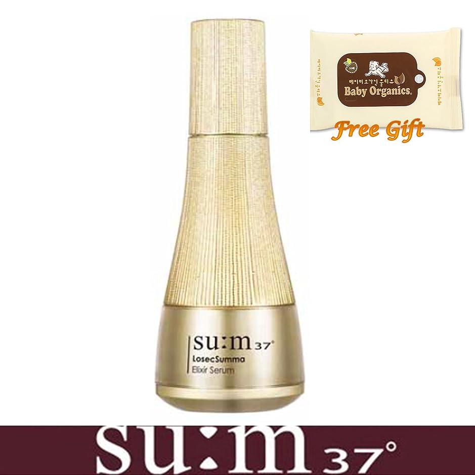 透過性コミュニティ現像[su:m37/スム37°]Sum37 LOSEC SUMMA ELIXIR Serum 50ml+ Portable Tissue/スム37 LOSEC SUMMA ELIXIR セラム 50ml+ [Free Gift](海外直送品)