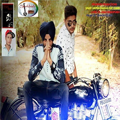 Harman Dhaliwal feat. Ishaan