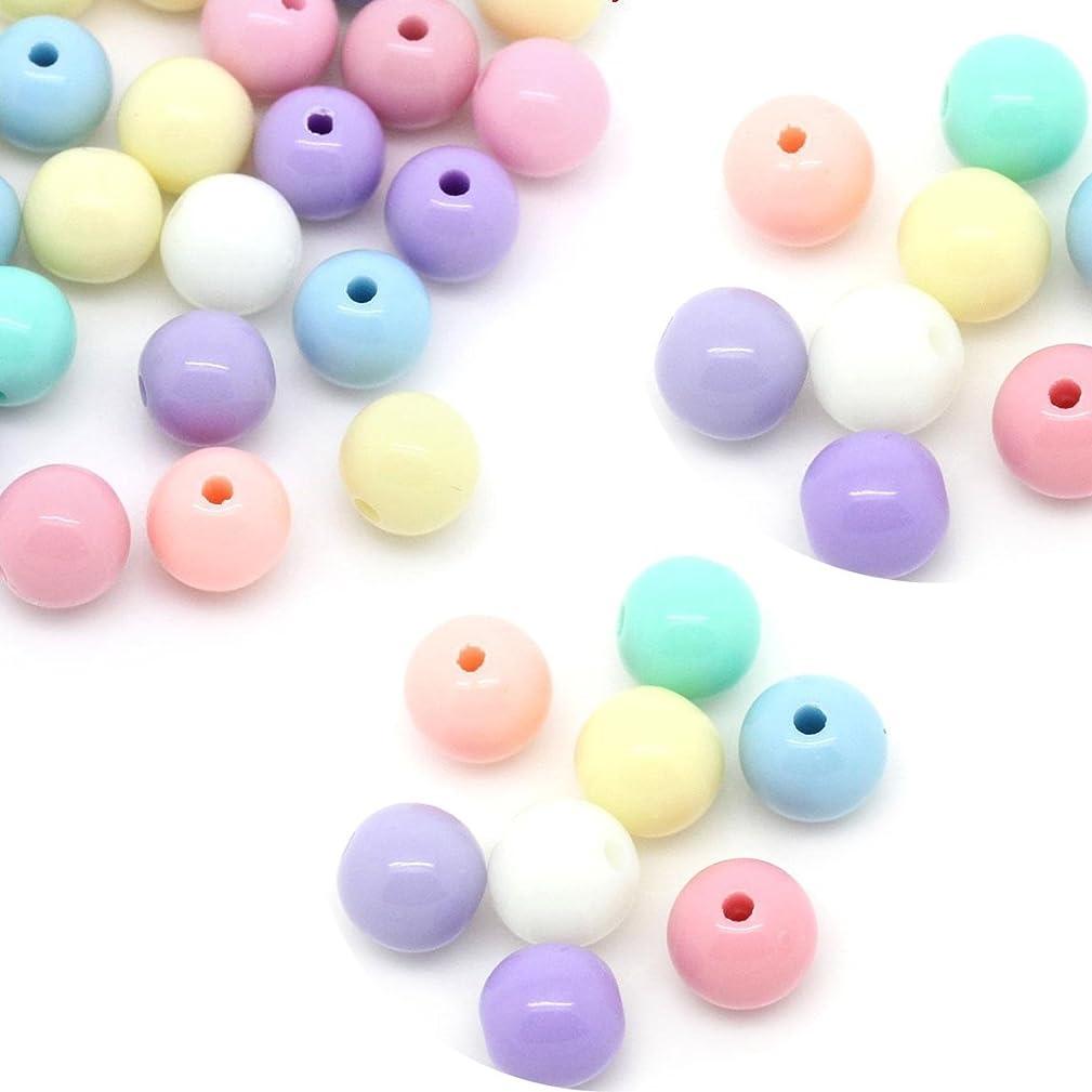 Rockin Beads 280 Random Pastel Acrylic Spacer Beads Round 8mm Hole 1.6mm