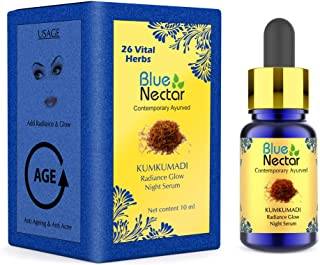 Blue Nectar Kumkumadi Ayurvedic Radiance Glow Face Serum for anti aging, dark spots and scars with 26 Ayurvedic herbs - 10 ml