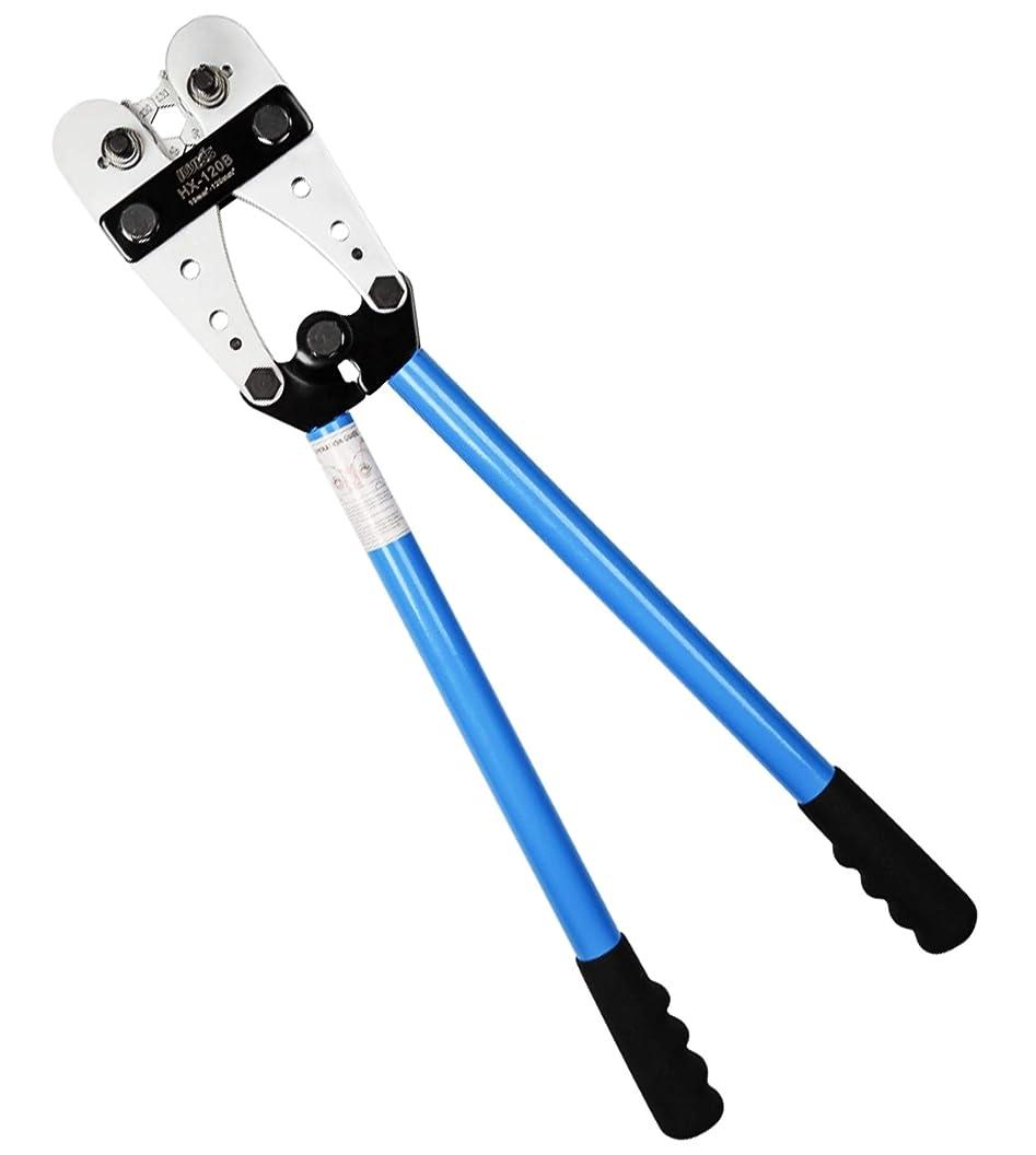 アイウィス(IWISS) 大型 裸圧着端子 裸圧着スリーブ 圧着工具 10.0-120sq対応 HX-120B