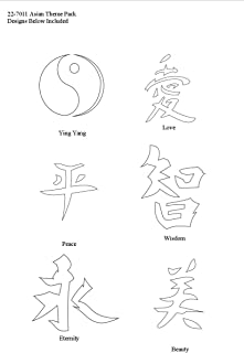 product image for BADGER Totally Tattoo Body Art Stencils Asian Serenity Theme Pack