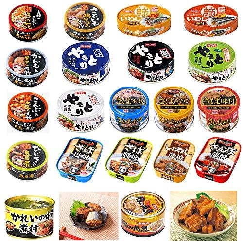 ホテイ フーズ 極洋 さば いわし さんま カレイ 豚の角煮 焼き鳥 惣菜 缶詰 20缶セット
