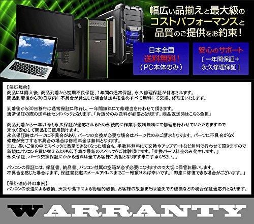 UフォレストPCハイスペックゲーミングデスクトップパソコン【CPUCorei79700K/メモリ16GB/SSD480GB/HDD4TB/DVDマルチドライブ搭載/RTX20606GBメモリ/OSWindows10pro】