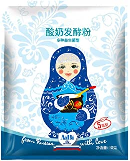 Haohaiyo ヨーグルト種菌 5包 10 小袋 手作りヨーグルト フリーズドライ種菌 ピュアクリア ヨーグルト 冷凍保管 作り簡単 豊富 おいしいヨーグルト 夏最適
