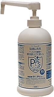 『ピーズガード 800mlハンドポンプボトル/1本』 強力除菌消臭剤ピーズガード800mlボトル + ハンドポンプ