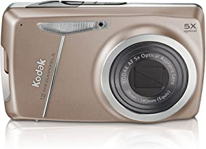 Kodak Easyshare M550 12 MP Digital Camera with 5x Wide Angle Optical Zoom and 2.7-Inch LCD (Tan)