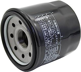cyleto Ölfilter für GL1800 GoldWing 1800 2001 2005/GL1800 Goldwing Airbag 2007 2010 2012 2016