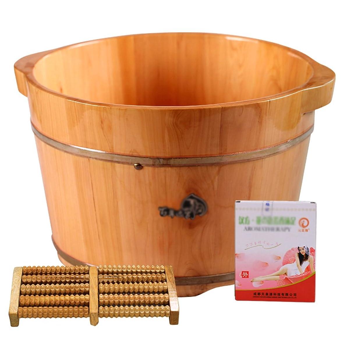 植生マグ理想的には足浴桶 足の浴槽、木製の足の盆地足のバレルの足の足のマッサージの足の盆カバーの足の桶