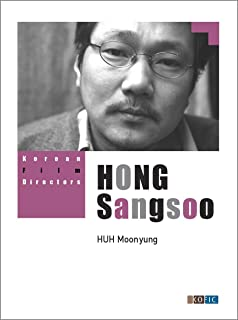 Korean Film Directors: HONG Sangsoo (English Edition)