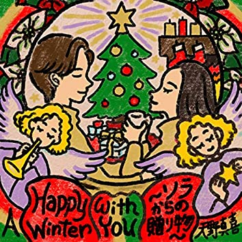 A Happy Winter With You -You're a present from above-