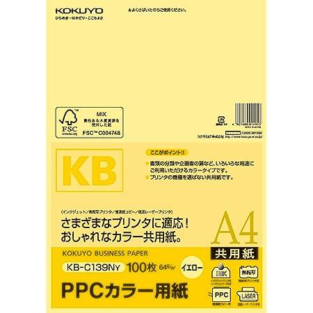 コクヨ コピー用紙 PPCカラー用紙 共用紙 FSC認証 100枚 A4 黄 KB-C139NY