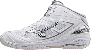 MIZUNO(ミズノ)【W1GA150003】ウェーブ リアル BB6 バスケットシューズ 03ホワイト×シルバー03WHT×SLV 25.5