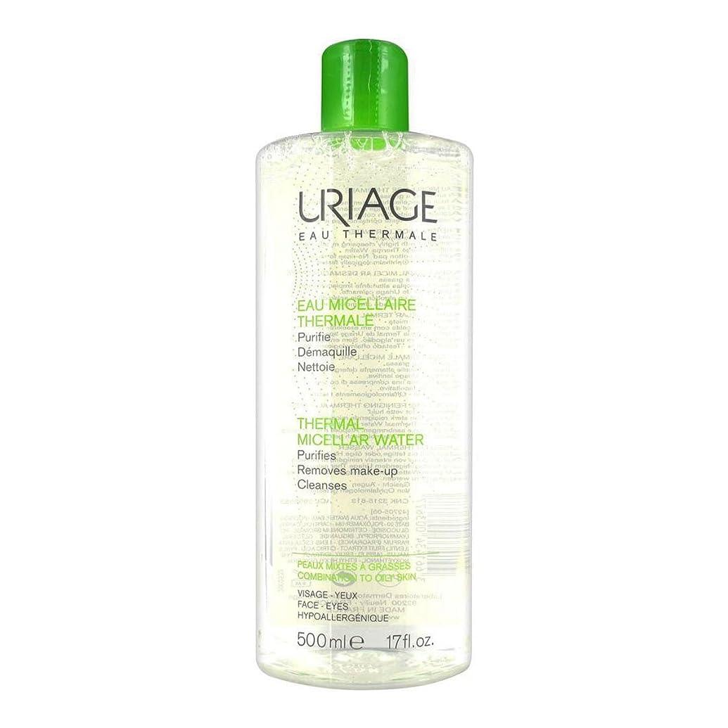 ジョットディボンドン結び目ドラゴンUriage Thermal Micellar Water Combination To Oily Skin 500ml [並行輸入品]