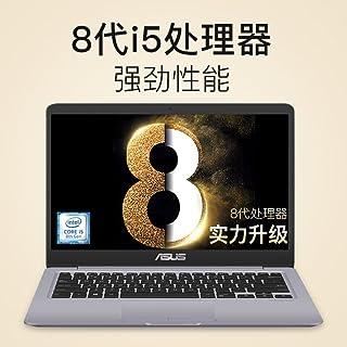 华硕(ASUS) 灵耀 S4200 四核i5 13英寸机身内装入14英寸屏幕 窄边框轻薄商务办公学生手提?#22987;?#26412;电脑 (250G纯固态 定制版, 金色 4G内存)