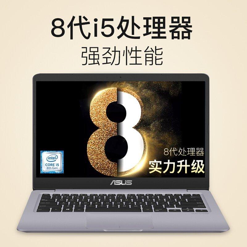 ASUS(ASUS)Lingyao S4200クアッドコアi5 13インチ14インチ画面ナローフレーム薄型ビジネスオフィス学生ラップトップ(500Gハードドライブ+ 128Gソリッドステート公式)標準、シルバーグレー12Gメモリ)