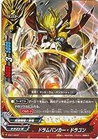 フューチャーカードバディファイト ゲキ強!!バディレアWデッキ ドラムバンカー・ドラゴン SS01/0003