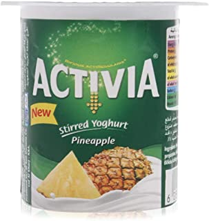 Activia Pineapple Yoghurt - 120 gram