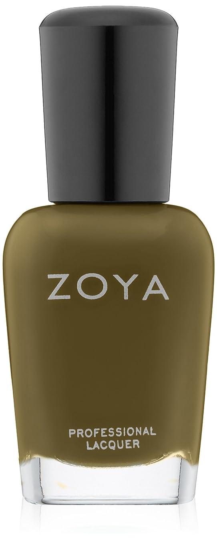 冷酷な今後想像力ZOYA ゾーヤ ネイルカラー ZP569 DREE ドリィー 15ml スモーキーなオリーブグリーン マット 爪にやさしいネイルラッカーマニキュア