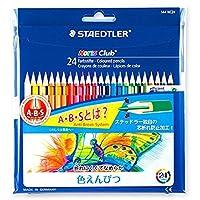 (まとめ買い)ステッドラー ノリスクラブ色鉛筆24色 144 NC24P 【×5セット】