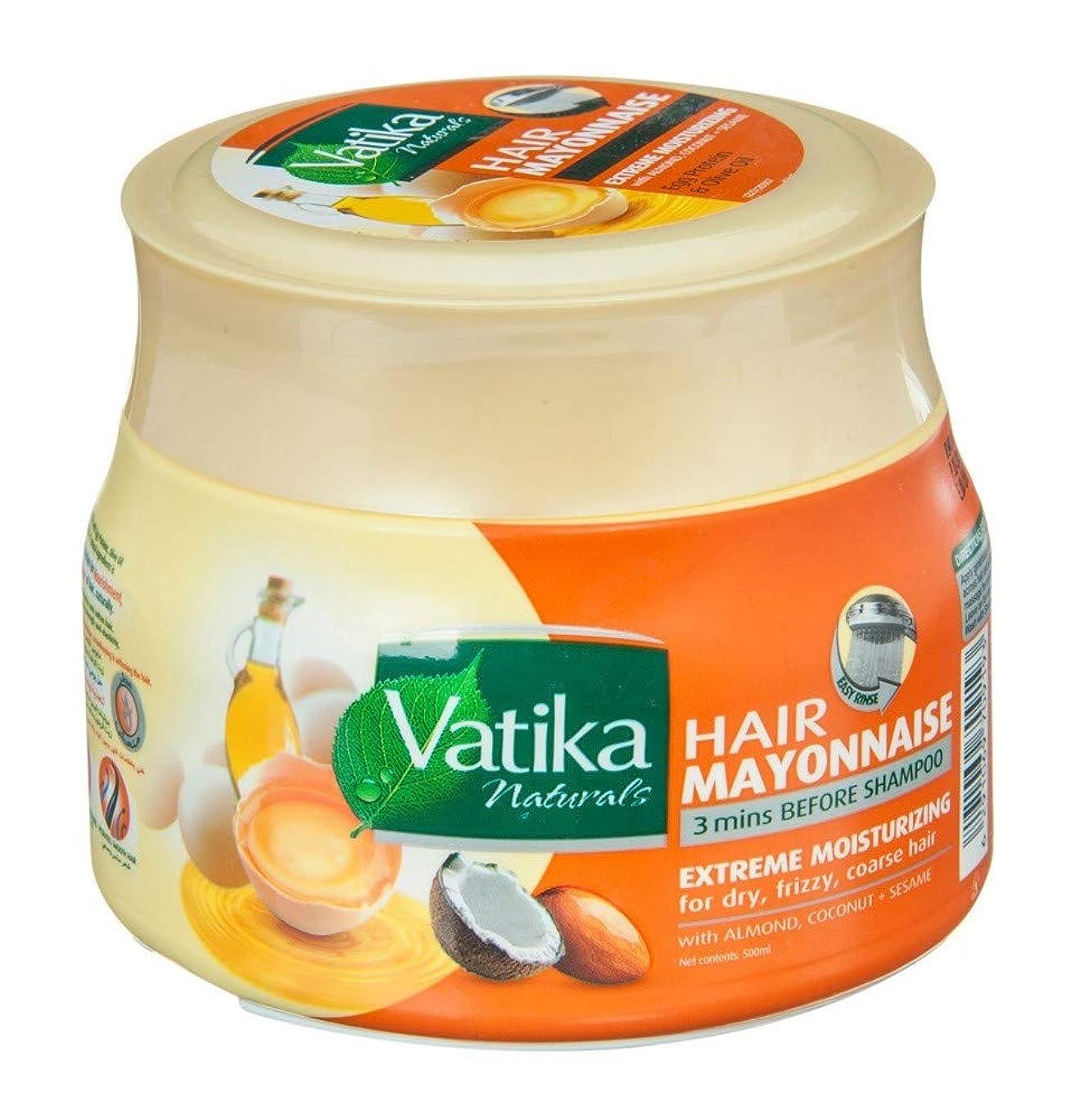 強盗人類あいにくNatural Vatika Hair Mayonnaise Moisturizing 3 mins Before Shampoo 500 ml (Extreme Moisturizing (Almond, Coconut, Sesame))