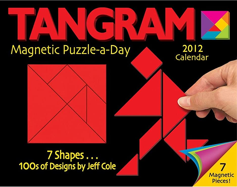 黙認するバンドルオーナメントTangram Magnet Puzzle-a-Day: 2012 Day-to-Day Calendar