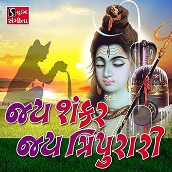 Jai Shankar Jai Tripurari