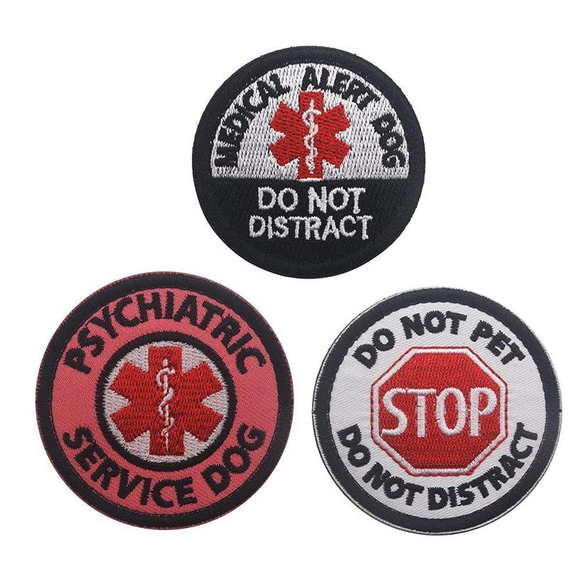 SOUTHYU 3 Pack Service Dog Tactical Morale Patches Medical Alert Dog PTSD Do Not Pet Military Harness Vest Patch Badge Embroidered Fastener Hook & Loop Emblem