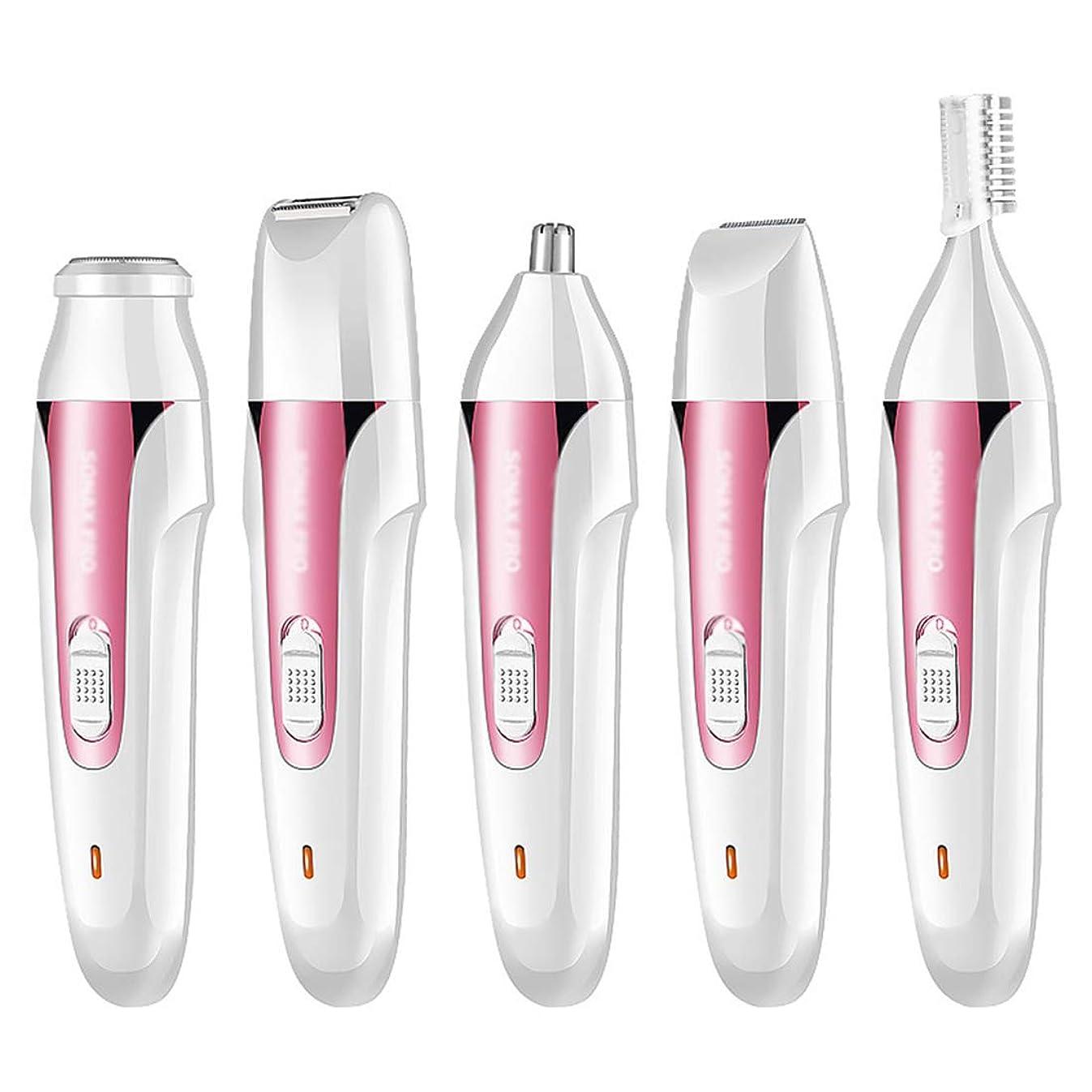 エンコミウムヨーグルトワックス多機能シェーバー充電式女性脱毛器具電気ヘアスクレーパー洗浄眉毛ナイフ,Pink