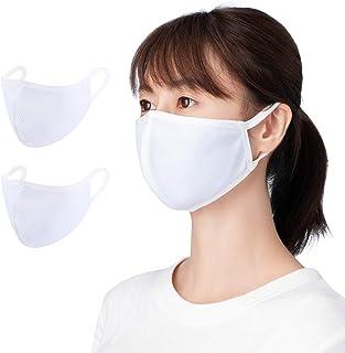 【Amazon限定ブランド】マスク 強冷感 2枚組 男女兼用 洗える 立体構造 耳が痛くなりにくい 息苦しくない フィット感抜群 Home Cocci ホワイト Mサイズ レギュラー