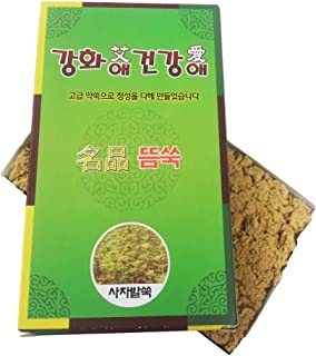 Ganghwaae Kungangae Myoung Pum Pure Moxa 8G Moxibustion
