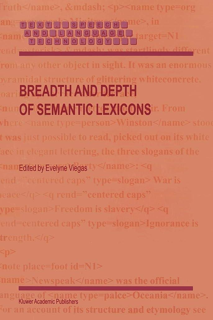 確認複合学部長Breadth and Depth of Semantic Lexicons (Text, Speech and Language Technology)
