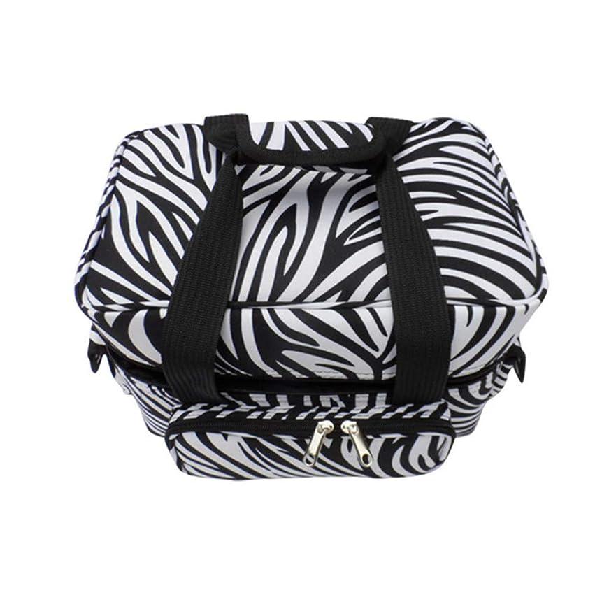 状ドライブ冗長化粧オーガナイザーバッグ ゼブラストライプポータブル化粧品バッグ美容メイクアップと女の子女性旅行とジッパーとトレイで毎日のストレージ 化粧品ケース